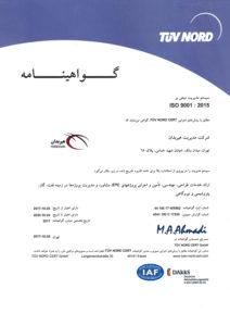 hirbodan-certificate-iso9001