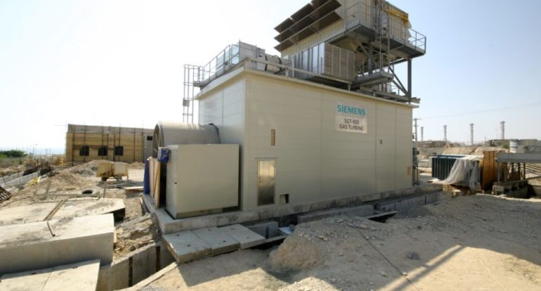Air-Intake-System-Siemens-SGT-800-Gas-Turbine-01-1024x683.jpg