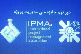 9th National Iranian Project Excellence Award